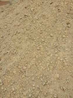 Tufolina - Polvere Di Tufo